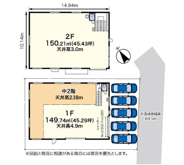 貸工場・倉庫